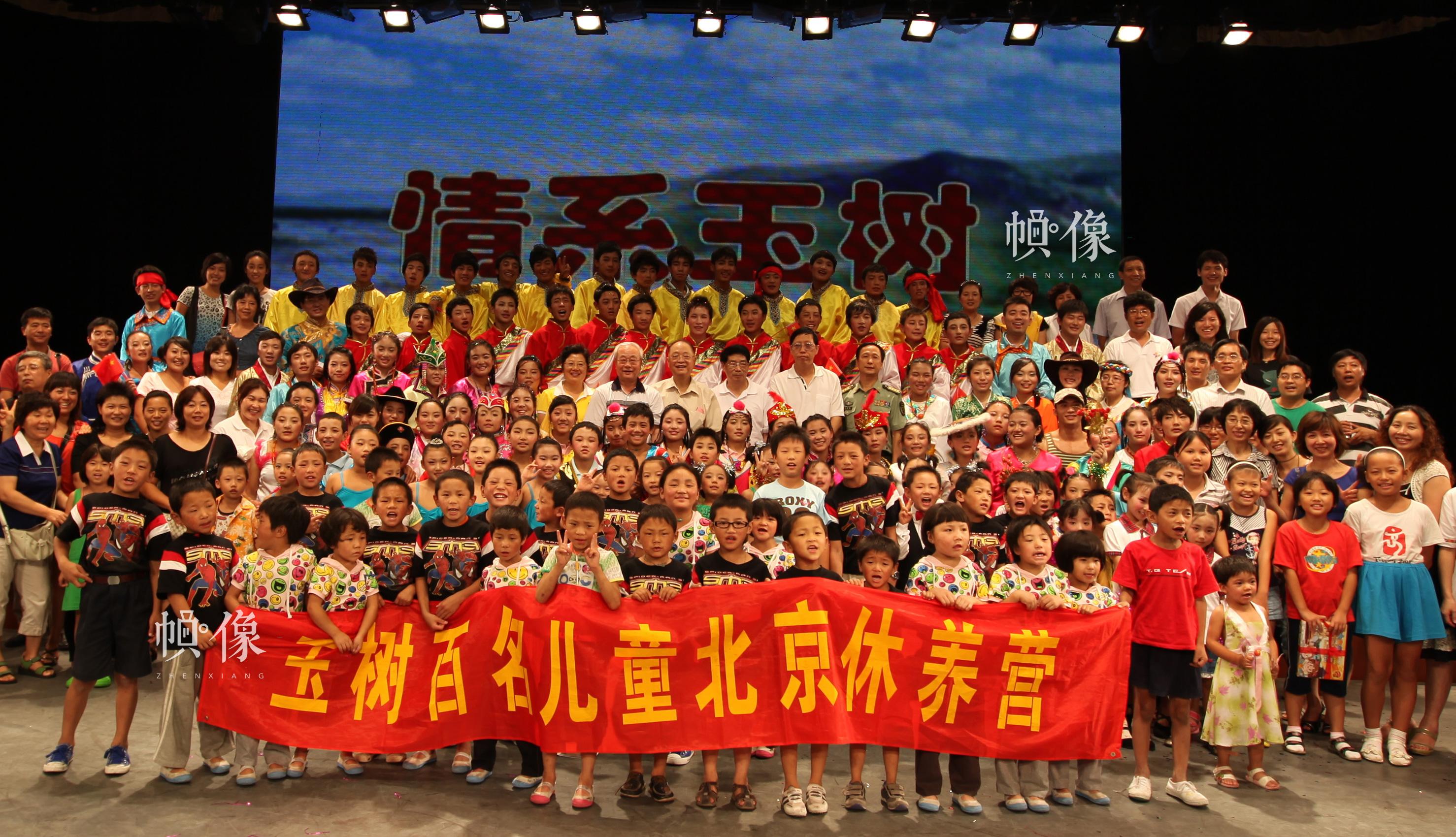 """2010年,北京,玉树发生地震第一时间中华少年儿童慈善救助基金会益童成长中心从灾区接到北京102名儿童,并成立为期三个月""""百名玉树儿童休养营"""",推出""""玉树百名孤儿成长救助项目""""。(北京益童成长中心供图)"""