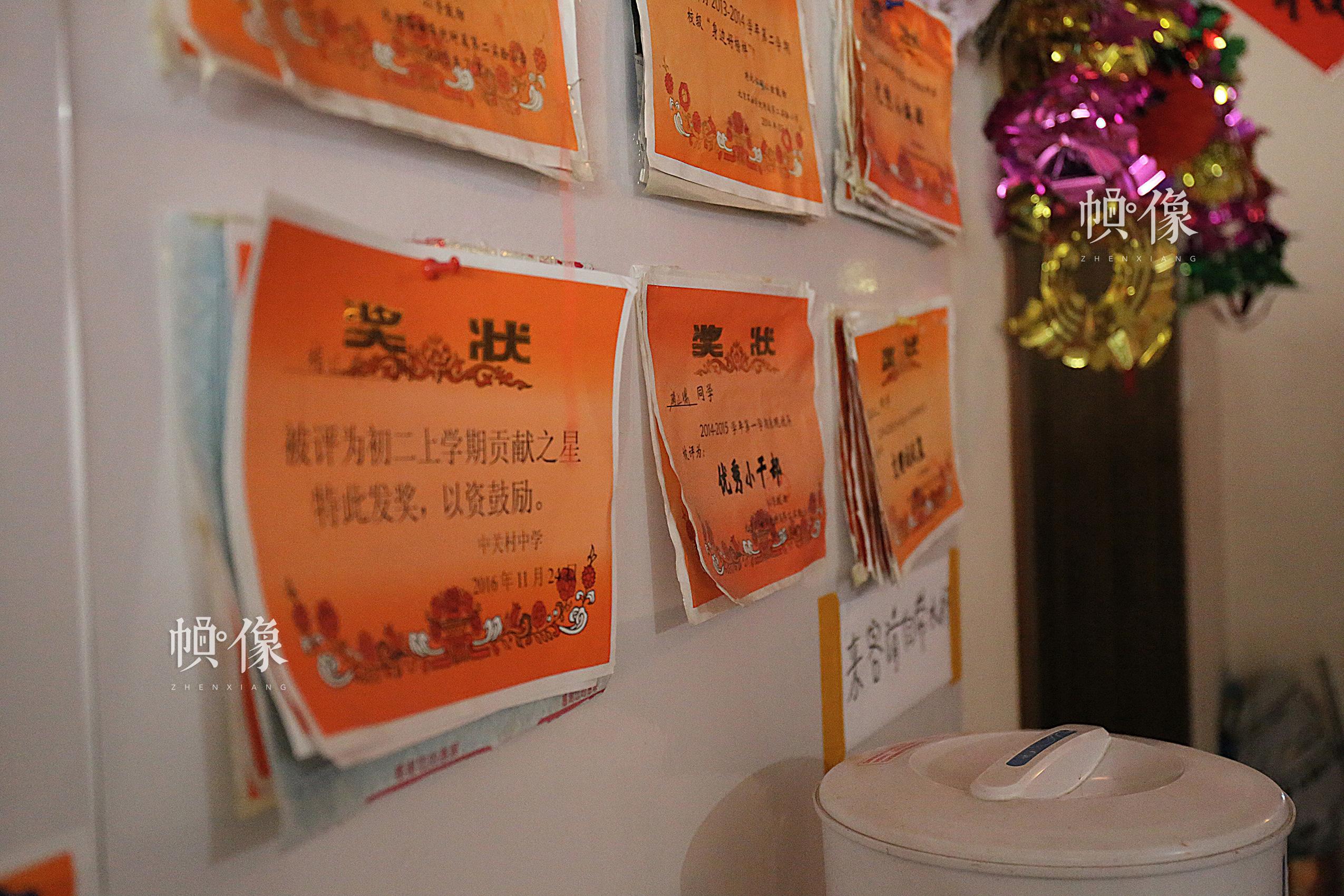 2017年4月9日,北京益童成长中心,客厅墙壁上挂满了孩子们的学习奖状。中国网记者 黄富友 摄
