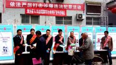 山西襄汾扎实开展4.15全民国家安全教育日宣传活动