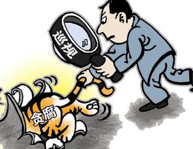 以零容忍态度惩治腐败