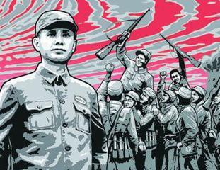 習近平談中國人民抗日戰爭