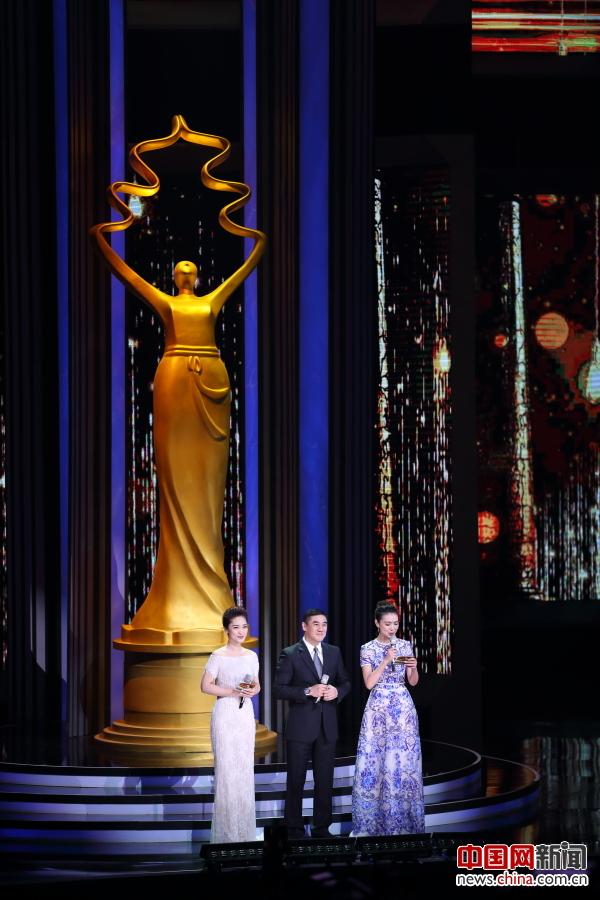 2017年4月16日,北京,第七届北京国际电影节开幕式典礼,主持人.图片