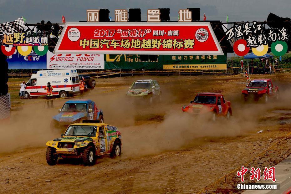 百名车手竞逐中国汽车场地越野锦标赛