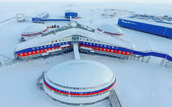 俄北极军事基地曝光 形状如三叶草
