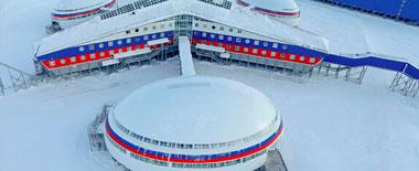 俄北極軍事基地曝光 形狀如三葉草