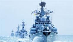 【迈向新征程】向建设世界一流海军阔步前进