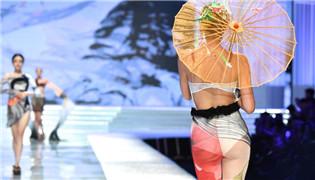 中国国际内衣创意设计大赛总决赛在深圳举行