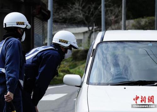 资料图:日本警方