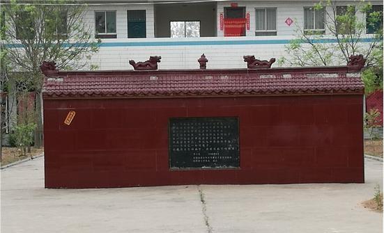 陕西一所希望小学成原村支书私宅 花35.9万元建成