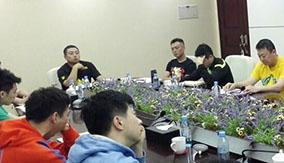 刘国梁开国乒总结会:世乒赛会诊已就绪