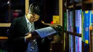 城市夜读人
