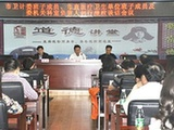 湖南:常德市衛計委開展集體廉政談話