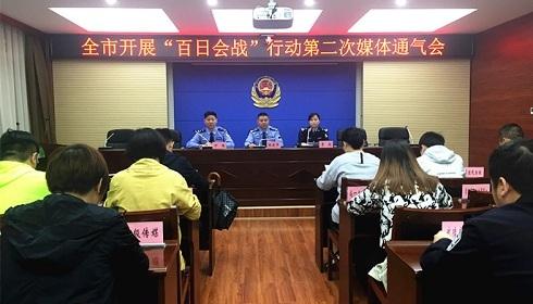 """常德交警""""百日会战""""两月刑事拘留88人 行政拘留498人"""