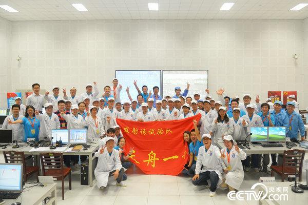 天舟一号发射成功,电测现场工作人员合影欢庆