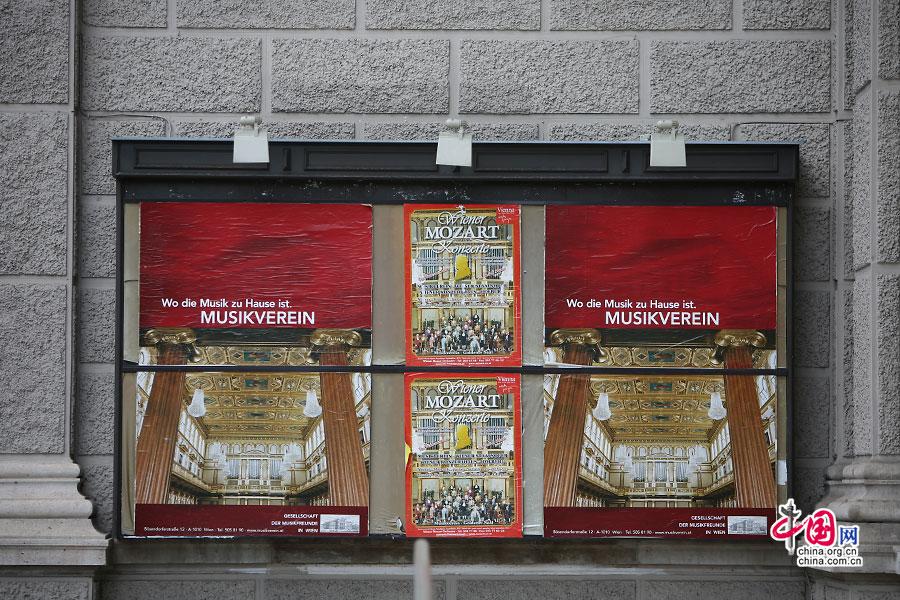 金色大厅海报上的内景