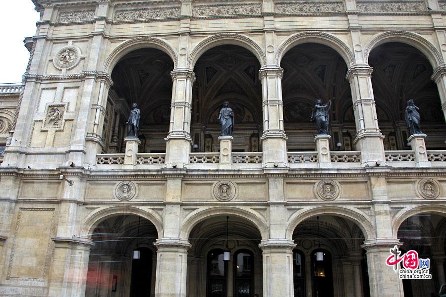 国立歌剧院