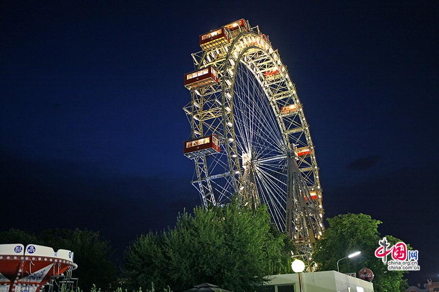 維也納摩天輪