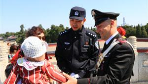 中意警务联合巡逻 深化两国警务执法合作关系