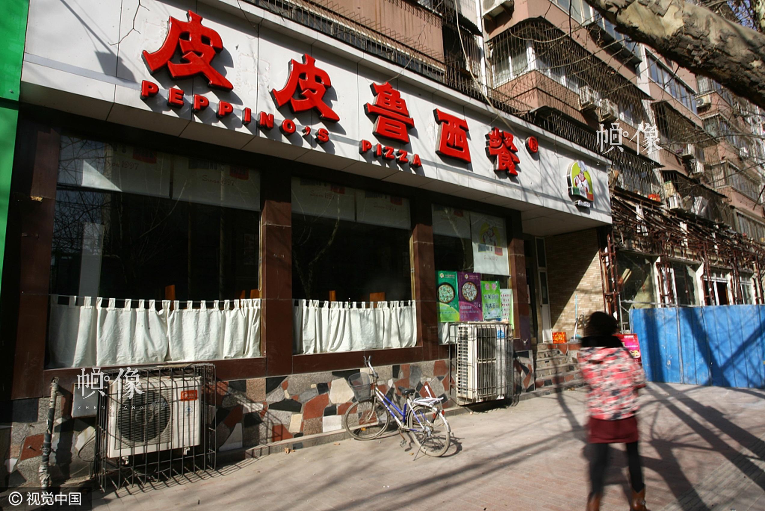 """2011年3月15日,郑州市印象城,""""皮皮鲁西餐厅"""",餐厅工作人员称,他们并未依靠郑渊洁的童话故事进行过宣传。童话大王郑渊洁在微博上称,有人在郑州经营""""皮皮鲁西餐厅"""",他从未授权过此行为。 视觉中国"""