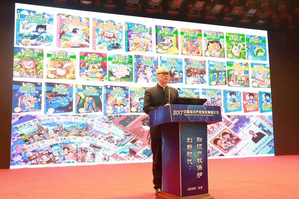 第21期:知识经济时代的版权博弈