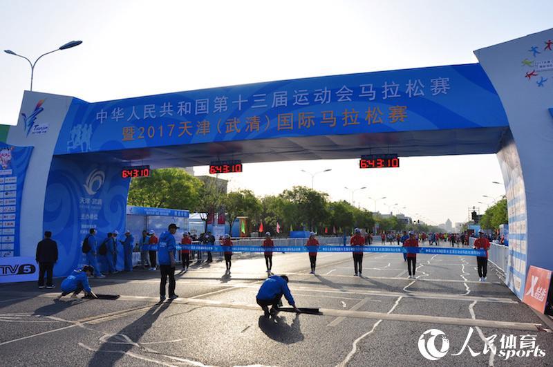王超) 4月29日,第十三届全国运动会马拉松比赛将在天津市武清区举行.