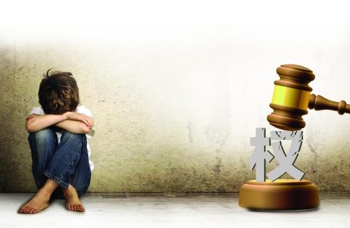 民法总则在保护未成年人权益方面有哪些新意和亮点?