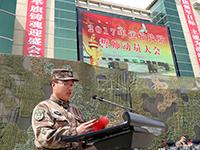 陆军青藏兵站部某汽车团举行2017年度誓师动员大会[组图]