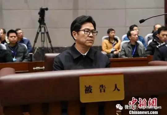 刘志庚受审