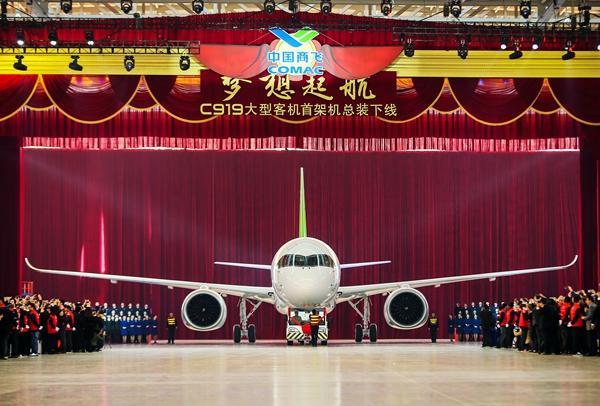 中国网新闻5月5日讯 5月5日,中国首次按照国际标准、拥有自主知识产权的大型客机C919,在上海浦东机场进行首次试飞。这一成功试飞,标志着我国各具用途与功能的三种大型飞机,即军用运输机运-20、水陆两栖飞机AG600和C919都完美亮相,意义十分重大。 科技水平进入世界一流 近代以来出现的世界性强国,几乎没有一个不是世界上的科技大国。当今,实现中国梦,我们首先目标就是实现科技强国。大飞机,一直被认为是世界上最先进科学技术的结晶。当今,能够研发类似C919这型大飞机的国家屈指可数。C919的研发成功,