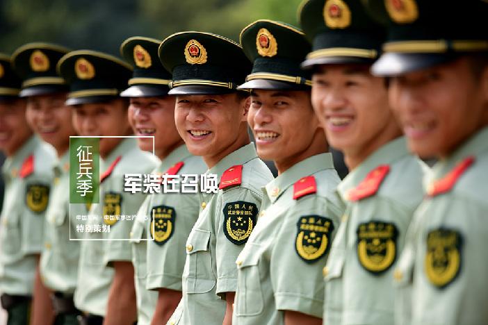 武警部队配发贝雷帽 盘点这些年武警换过的军装