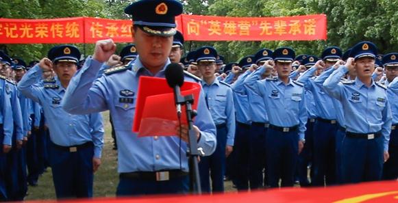 中部战区空军向英雄营先辈承诺 争做防空劲旅传人