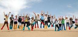 港澳臺學生培養管理工作專題培訓班舉辦