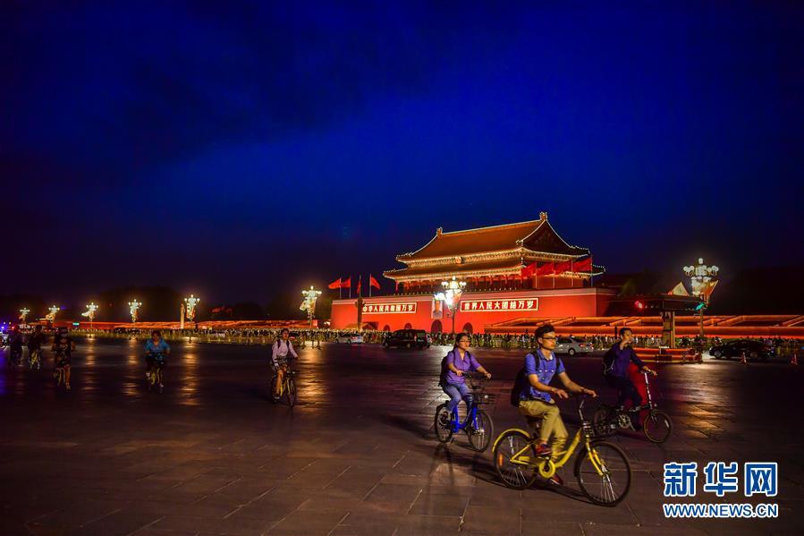 #(社会)(1)北京:璀璨夜景迎盛会