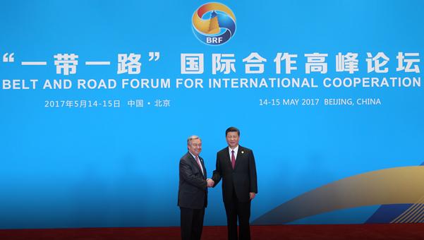 习近平迎接出席会议的领导人和国际组织负责人