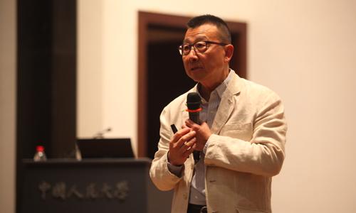 """""""香港反腐败经验与廉政公署要案分析""""讲座举行"""
