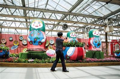 北京农业嘉年华58天迎客136.9万人次