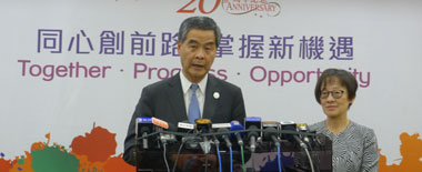 """梁振英:香港因""""一带一路""""获得巨大发展空间"""