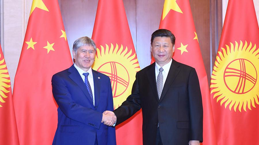 习近平会见吉尔吉斯斯坦总统阿坦巴耶夫