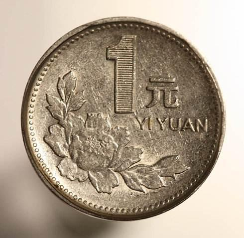 公司解除劳动关系被判赔2万 用130公斤硬币支付