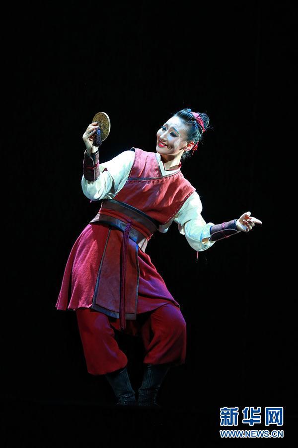 原创民族舞剧 花木兰 在国家大剧院首演