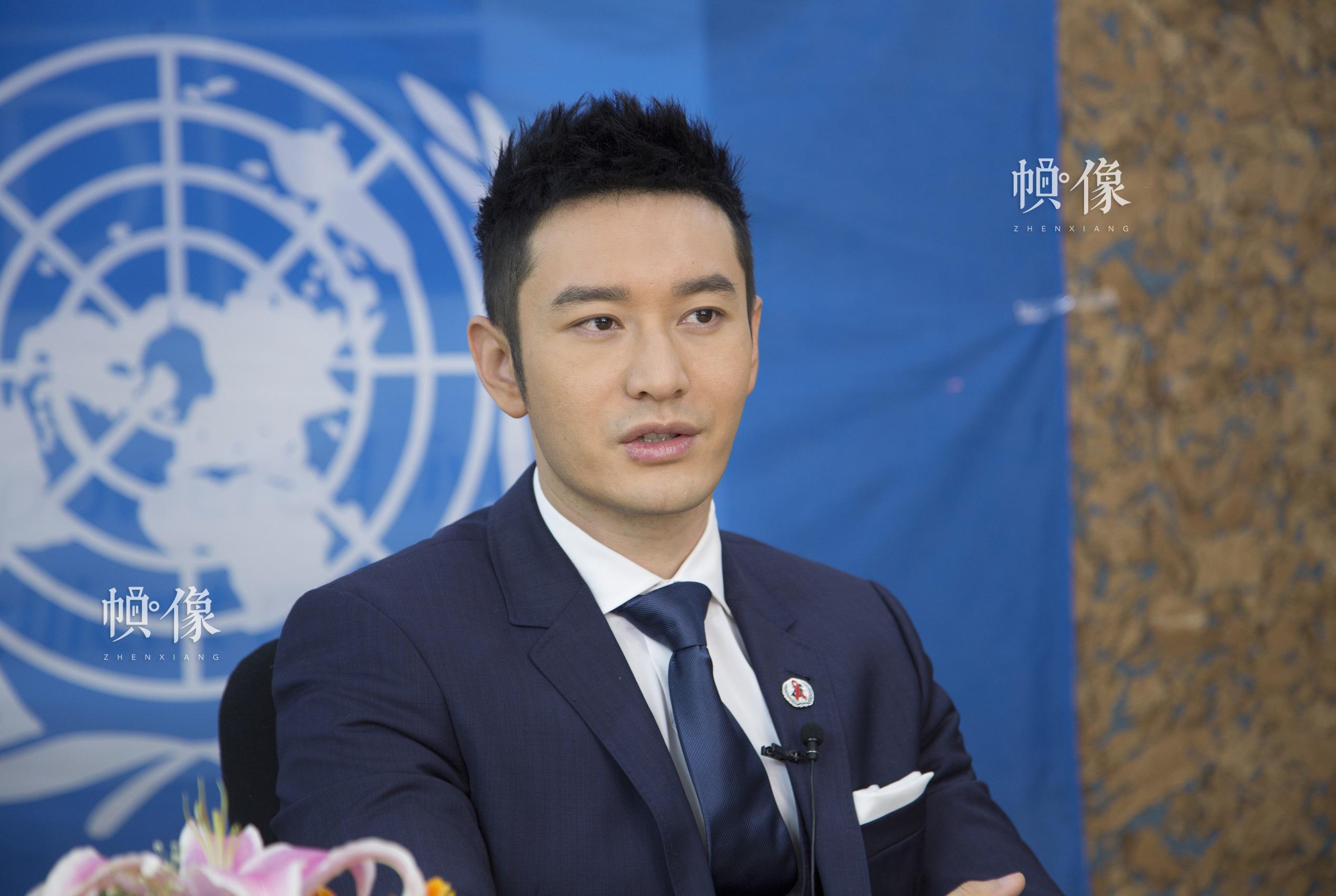 2017年5月12日,聯合國艾滋病規劃署親善大使黃曉明在北京聯合國大院接受中國網《幀像》欄目獨家專訪。中國網記者 高南 攝