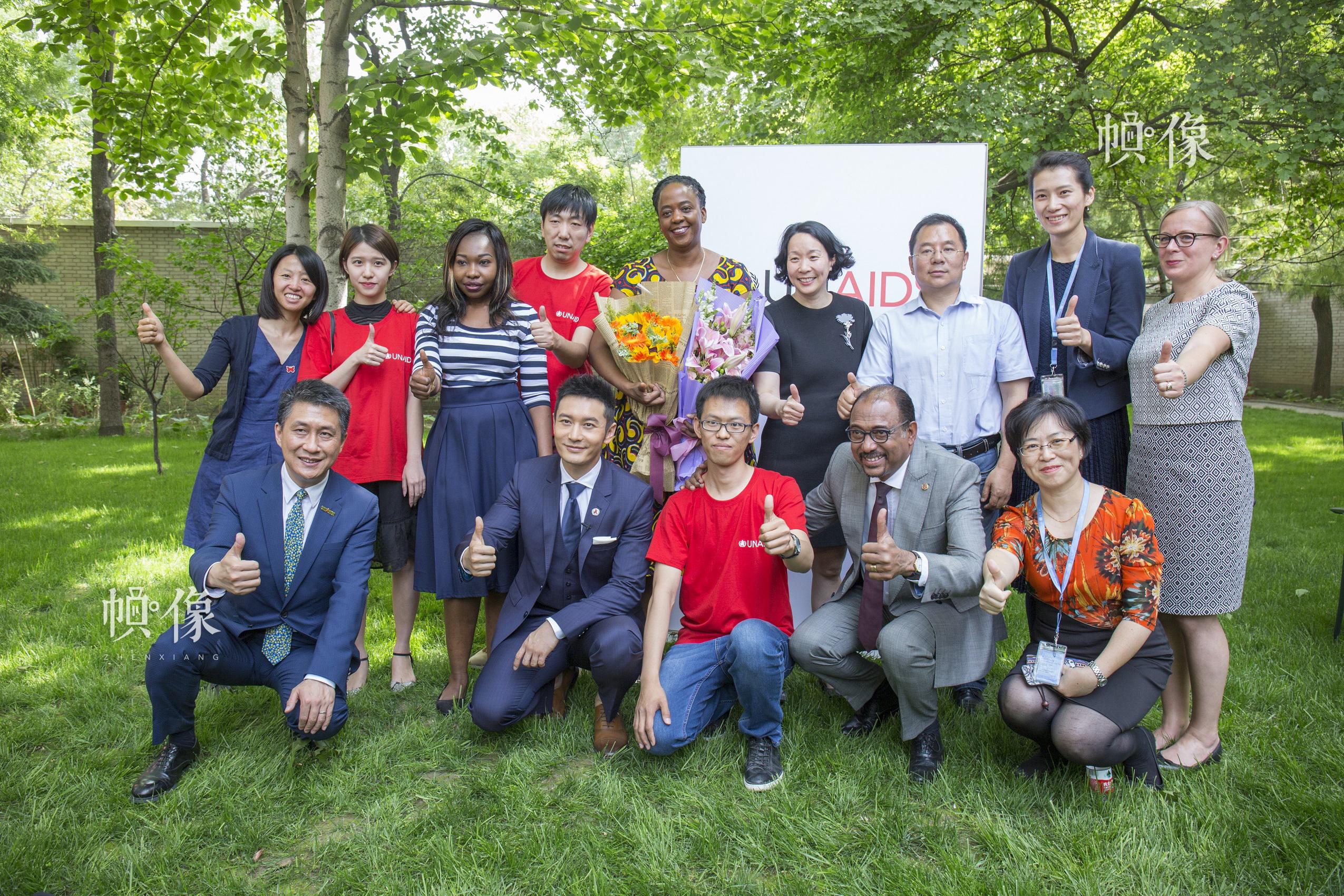 2017年5月12日,联合国艾滋病规划署工作人员与联合国艾滋病亲善大使黄晓明合影。中国网记者 高南 摄