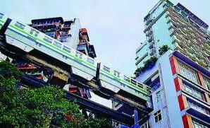 重庆轻轨穿过公寓楼走红网络 这些列车很神奇
