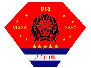 海军舰徽大全 找找代表你城市的军舰舰徽什么模样?