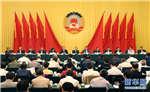 全国政协专题协商会聚焦文化自信 俞正声出席