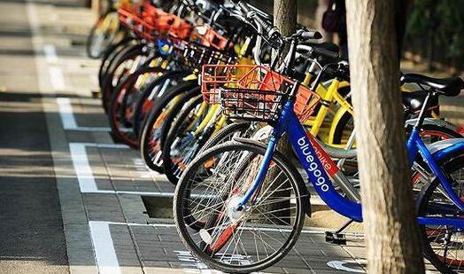 共享单车累计投放车辆超千万 管理新政将出台