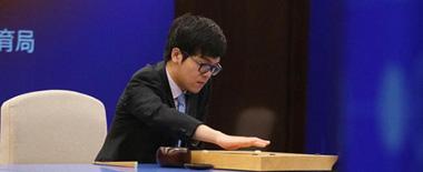 柯洁惜败AlphaGo 国外人工智能公司如何研究机器学习