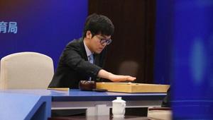 从柯洁惜败AlphaGo看国外人工智能