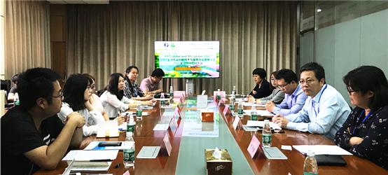农业创新技术与服务大会将现北京国际服务贸易交易会