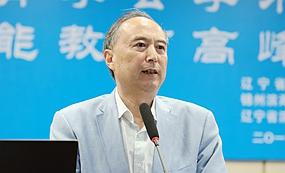 北京工商大学原常务副书记 卢思峰